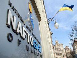 """""""Нафтогаз"""" требует от """"Газпрома"""" $6,2 миллиарда"""