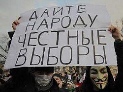Новость на Newsland: В Карелии ужесточили правила проведения митингов