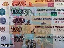 Активность россиян на рынке кредитования снизилась на 10-15%