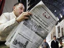Новость на Newsland: Межсирийские консультации в Москве провалились
