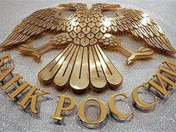 Новость на Newsland: Сергей Глазьев о политике Центробанка РФ