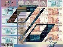 Новость на Newsland: Инфляция в России в 2015 году: готовьтесь стать еще беднее