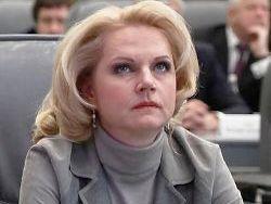 Новость на Newsland: Голикова недовольна топ-менеджерами госкомпаний