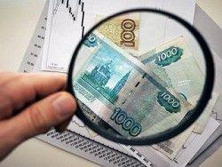 Богатые россияне отдадут в казну треть зарплаты
