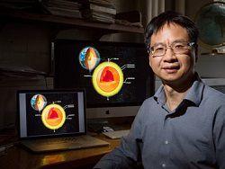 Новость на Newsland: Геофизики сообщили о трехслойном ядре Земли