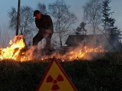 Новость на Newsland: Пожары в лесах Чернобыля вернут радиоактивные облака в Европе