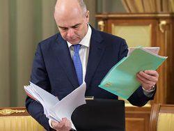 Новость на Newsland: Минфин предложил отменить индексацию зарплат бюджетников