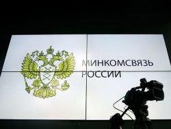 Новость на Newsland: Минкомсвязь заявило о недопустимости цензуры в интернете