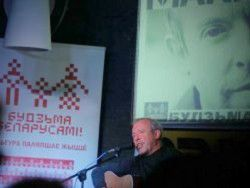 Макаревич объяснил в Минске отличие русских от белорусов