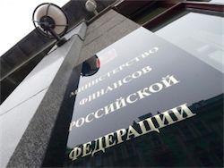 Новость на Newsland: Минфин предлагает увеличить нагрузку на работающих россиян до 14%