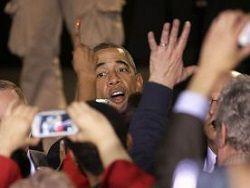Рейтинги президентов США: от Эйзенхауэра до Обамы
