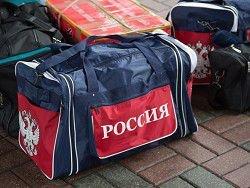 Четверть россиян готовится к эмиграции
