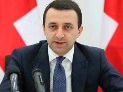 Новость на Newsland: Премьер Грузии призвал не паниковать из-за падения курса лари