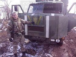 Украинский патриот потерял свой броневик в АТО