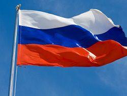 Готова ли Россия сменить свою ориентацию?