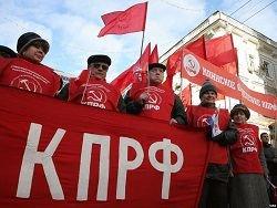 КПРФ разрешили провести митинг в центре Москвы 1 марта