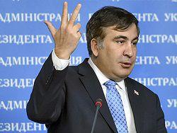 Саакашвили сравнил Украину с Западным Берлином