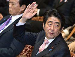 Правительство Японии обвинили во введении негласной цензуры