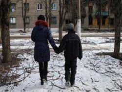 Совфед России призывает к миру на Украине