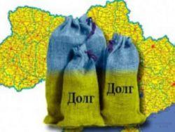 18 канареек, или Прощальные трели Украины