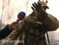 СМИ: украинских военных кастрируют в плену