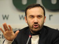 Илья Пономарев предрёк вооружённое свержение власти в РФ