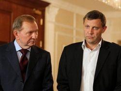 Кучма: Путин поставил Украине и всему западному миру ультиматум