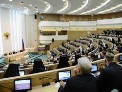 Заявление палаты Совет Федерации РФ о ситуации на Украине