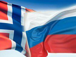 Минобороны Норвегии сочло изменение отношений с РФ необратимым