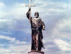 Мосгордума одобрила установку памятника князю Владимиру
