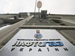 """Украина заявила о предоставлении Китаем кредита """"Нафтогазом"""""""