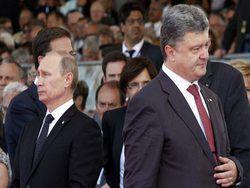 Киев будет судиться с Россией за Крым
