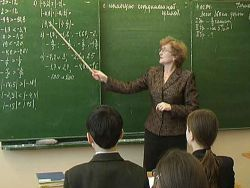 Учителя Забайкалья планируют забастовку из-за невыплаты зарплат