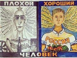 """""""Картинное"""" дело Навального скоро будет передано в суд"""