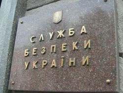 СБУ пригрозила неприятностями за помощь СМИ РФ