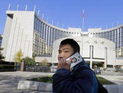 """""""Нафтогаз"""" возьмет кредит у несуществующего китайского банка?"""