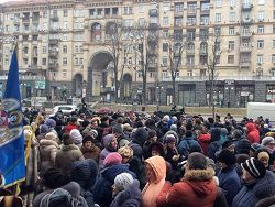 В Киеве участники марша перекрыли Крещатик