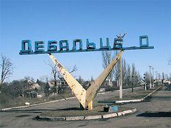 """""""Донбасс. Февраль. Победа!"""""""
