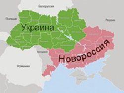 В Минске собирают подписи за признание Новороссии