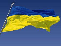 Министр финансов Яресько: мир устал от Украины