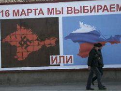"""По версии следствия, Крым стал """"нашим"""" уже 26 февраля"""