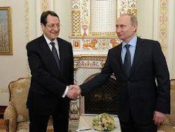 """Кипру готовят роль """"черного хода"""" в ЕС"""