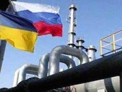 ЕС призывает Киев и Москву обсудить газовый спор