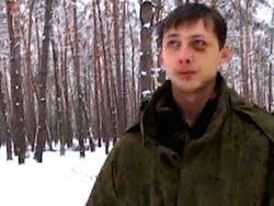 В МО РФ назвали бездарной историю о кадете-перебежчике