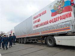 Очередной гумконвой МЧС для жителей Донбасса готов к отправке