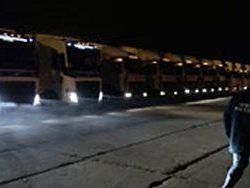 Колонна МЧС РФ с гуманитарной помощью отправилась в Донбасс