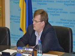 Министр соцполитики Украины: пенсии сократят временно