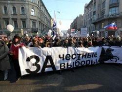 Треть граждан поддерживает лозунги оппозиции