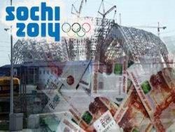 Игры в Сочи принесли организаторам 53 млн долларов