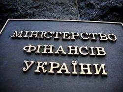 """""""Черный день"""" для Украины уже наступил"""